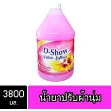 DShow น้ำยาปรับผ้านุ่ม สีชมพู ขนาด 3800มล. ดีโชว์ สูตรลดกลิ่นอับ ตากในที่ร่ม ( Concentrated Fabric Softener )