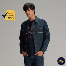 Mc Jeans Mc Jeans แจ็คเก็ตยีนส์ Mjaz021 ผู้ชาย 45Th Collection เสื้อกันหนาว