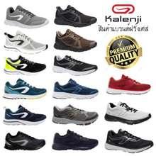 KALENJI รองเท้าวิ่ง Kalenji แท้100% รองเท้าออกกำลังกาย