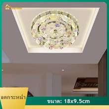 easy home LED คริสตัลโคมระย้าในร่ม LED คริสตัลไฟเพดานทางเดินระเบียงโคมไฟพื้นผิวภูเขาปอตไลท์ทางเข้าประตูดาวน์ไลท์