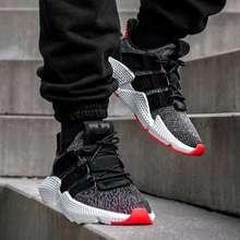 adidas Adidas Prophere รองเท้าผ้าใบ