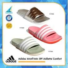 adidas รองเท้าแตะ SPF Adilette Comfort FY7846 / FY7848 / FY7898 (1300) (EU:38)