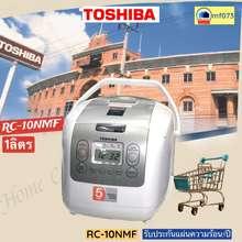 Toshiba Toshiba RC-10NMF(H)A