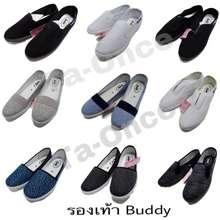 Buddy รองเท้ากังฟู รองเท้า Buddy 9 แบบ บัดดี้ของแท้ ขาว/ดำ/สี พร้อมส่ง รองเท้าบัดดี้