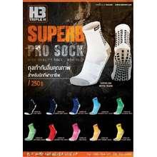 H3 ถุงเท้ากันลื่น Superb สั้น