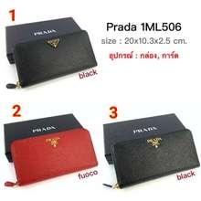 Prada New Prada Zippy Wallet (1Ml506)