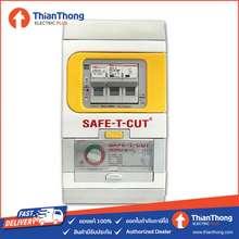Safe T Cut Safe T Cut กันดูด เซฟทีคัท (Rcbo) รุ่น Special A Series R20 32A 50A 63A