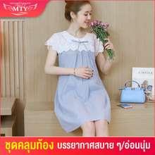 mengtingyan ชุดคลุมท้องฤดูร้อนสวมใส่ผ้าฝ้ายลายแขนสั้นเสื้อหญิงตั้งครรภ์สไตล์เกาหลีน้ำเงินอ่อน
