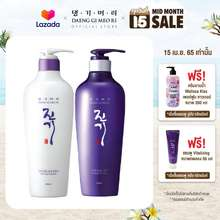 Daeng Gi Meo Ri [เซตสุดคุ้มจากแบรนด์โดยตรง] Set Vitalizing Shampoo &Treatment 300 ml. แทงกีโมรี ไวทัลไรซิ่ง แชมพู + ครีมนวดผม 300 มล.