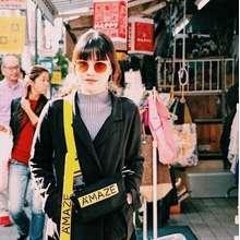 GSP x MIMI Amaze Belt Bag กระเป๋าคาดเอว กระเป๋าคาดหน้าอก (AR11BL)