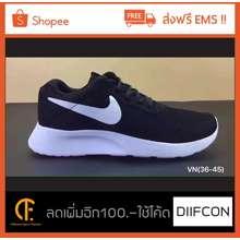 Nike Nike Tanjun Running Shoes (Black)