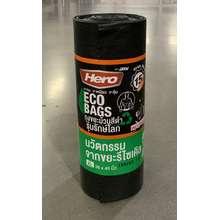 Hero ็ ถุงขยะม้วนสีดำ รุ่นรักษ์โลก นวัตกรรมจากขยะรีไซเคิล หนา ทน