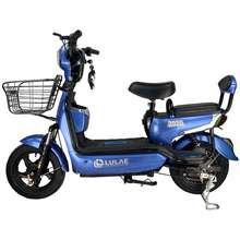 LULAE จักรยานไฟฟ้า รุ่น V1 ไทย