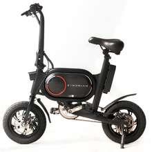 Zendrian จักรยานไฟฟ้า รุ่น ZYU-2 ไทย