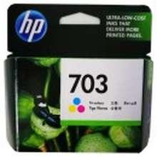 HP ตลับหมึก 703 Ink Advantage Tri-color ไทย