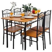 HAKONE ชุดโต๊ะกินข้าว 4 ที่นั่ง ไทย