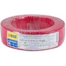 BCC สายไฟ THW IEC01 1x2.5 ตร.มม. สีแดง ไทย