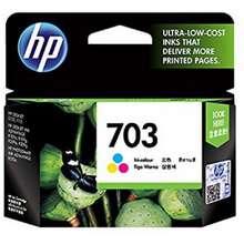 HP ตลับหมึก 703 Ink Advantage ไทย