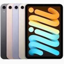 Apple iPad Mini 6th Generation ไทย