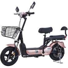 LULAE จักรยานไฟฟ้า รุ่น V9 ไทย
