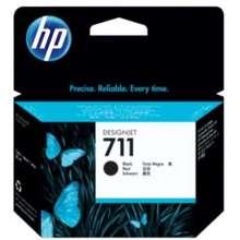 HP ตลับหมึก 711 DesignJet ดำ ไทย