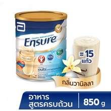 Ensure Complete Balanced Nutrition Powder Vanilla 850g ไทย