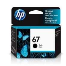 HP ตลับหมึก 67 ไทย