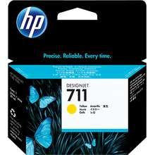 HP ตลับหมึก 711 DesignJet เหลือง ไทย