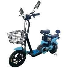 LULAE จักรยานไฟฟ้า รุ่น V7 ไทย