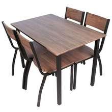 FURDINI ชุดโต๊ะกินข้าว รุ่น HARVEY ไทย