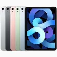 Apple iPad Air 4 (2020) ไทย
