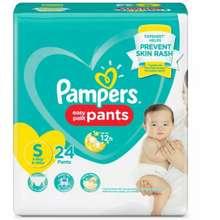 SKG จักรยานไฟฟ้า รุ่น SK-48V222 ไทย