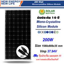 Solar Besttech แผงโซล่าเซลล์ รุ่น CNSDPV200M ไทย