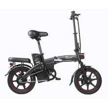 DYU จักรยานไฟฟ้า รุ่น A5 ไทย