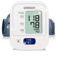 OMRON OMRON HEM-7156-A
