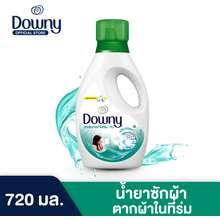 Downy Expert Indoor Dry Fabric Softener 530ml. ไทย