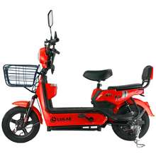 LULAE จักรยานไฟฟ้า รุ่น V8 ไทย